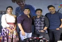Maharshi Movie Success Meet