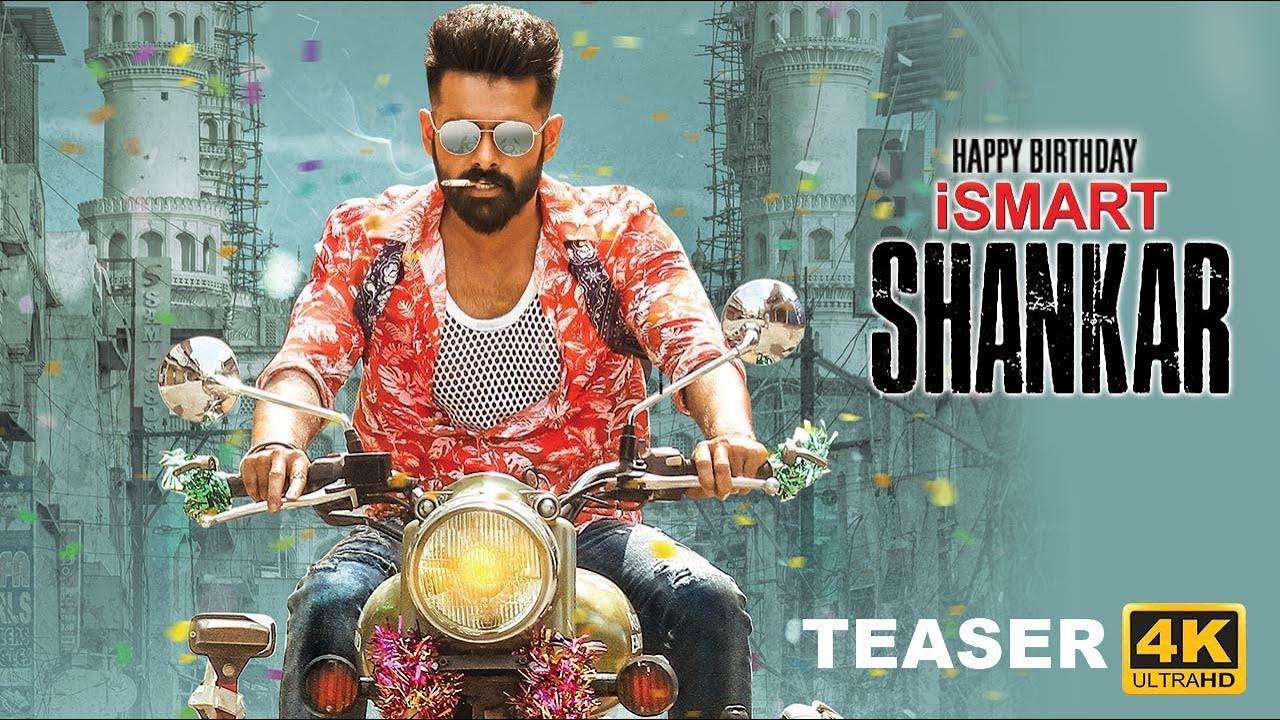 Ismart Shankar Official Teaser