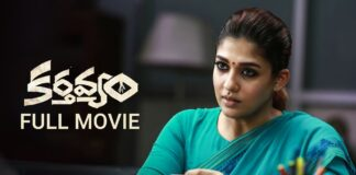 karthavyam-full-movie