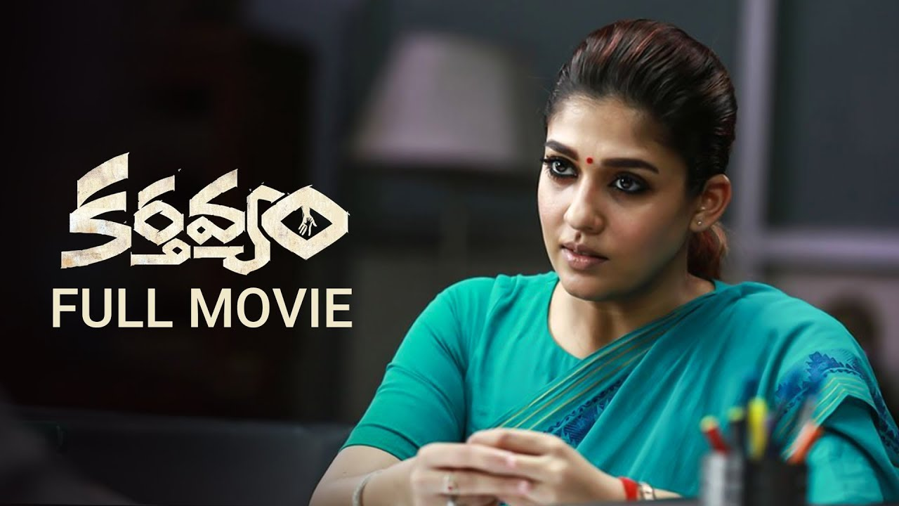 Karthavyam Full Movie Watch Online