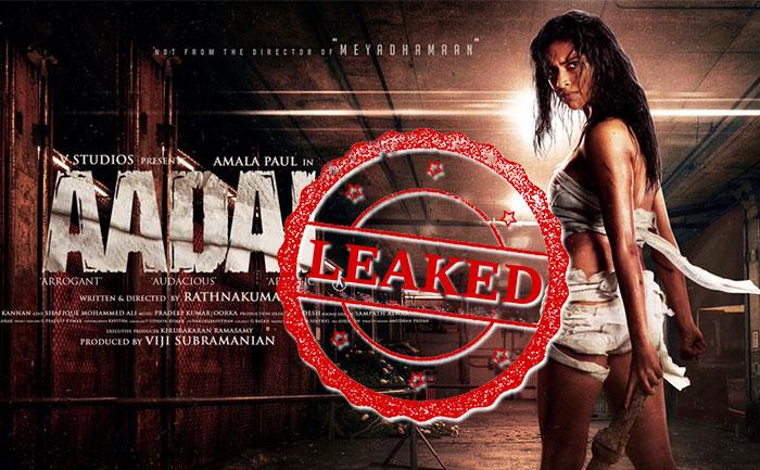 Aadai Tamil Full Movie online