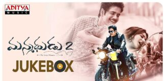 manmadhudu-2-full-movie-jukebox-songs