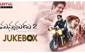 manmadhudu-2-full-movie-jukebox-songs