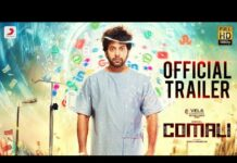 comali-movie-official-trailer