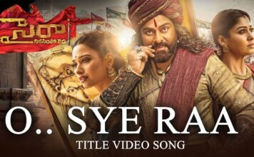 sye-raa-title-video-song