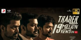 Bigil Movie Official Trailer