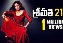 Srimathi 21F Full Movie Watch Online
