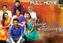 Oorantha Anukuntunnaru Full Movie Watch Online