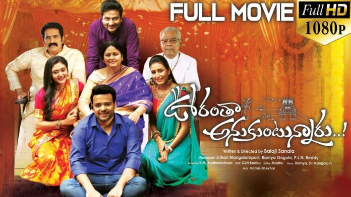 Oorantha Anukuntunnaru Full Movie Watch Online