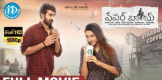 Paper Boy Telugu Full Movie Watch Online