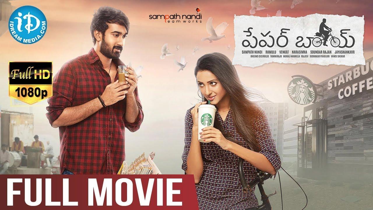 Paper Boy Telugu Full Movie Watch Online