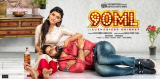 90ML Telugu Full Movie Watch Online
