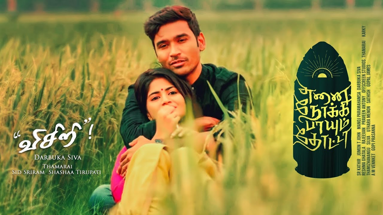 Enai Noki Paayum Thota Full Movie Watch Online