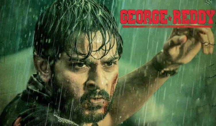 George Reddy Telugu Full Movie Watch Online