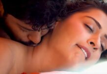 RDX Love Telugu Full Movie Online