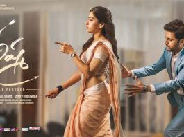 Bheeshma Telugu Movie Review