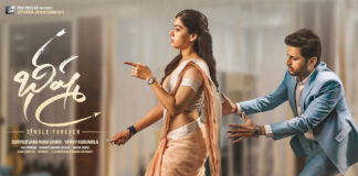 Bheeshma Telugu Movie Review