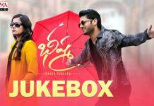 Bheeshma Movie Songs Jukebox