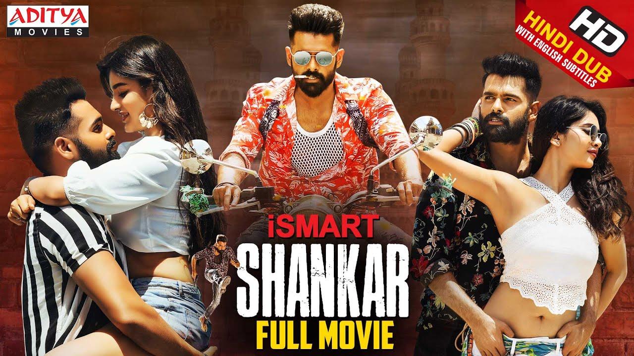 Ismart Shankar Hindi Dubbed Movie Watch Online