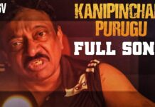 Kanipinchani Purugu Corona Full Video Song