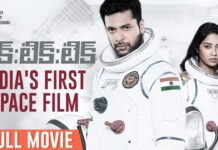 TIK TIK TIK Telugu Full Movie Watch Online