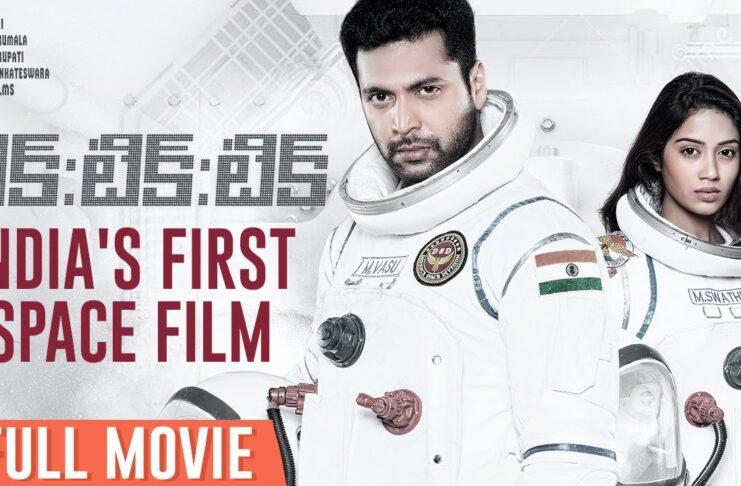 TIK TIK TIK Telugu Full Movie Watch Online