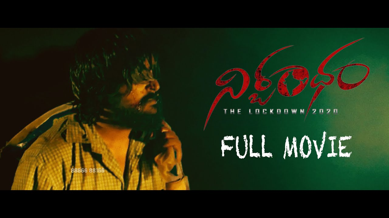 Watch Nirbandham Full Movie online Telugu
