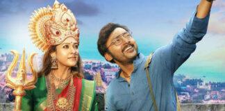 Ammoru Thalli Telugu Movie Review and Rating