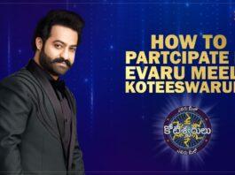 How to Participate in Evaru Meelo Koteeswarulu Game Show