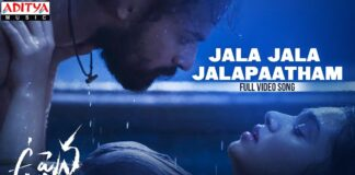 Jala Jala Jalapaatham Nuvvu Full Video Song from Uppena