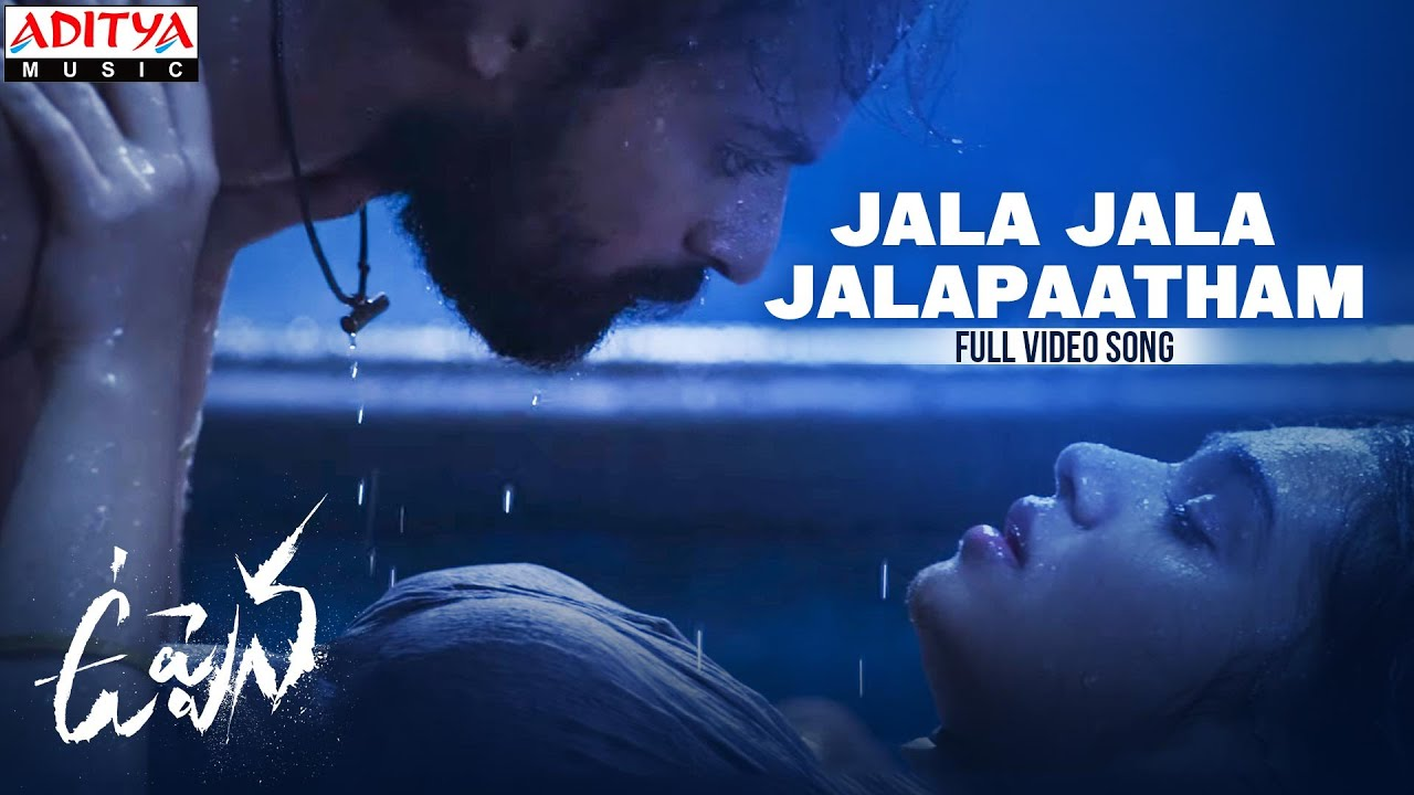 Jala Jala Jalapaatham Nuvvu Full Video Song from Uppena