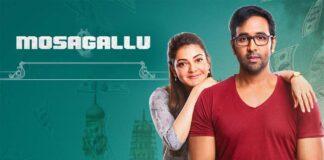 Mosagallu Telugu Movie Review