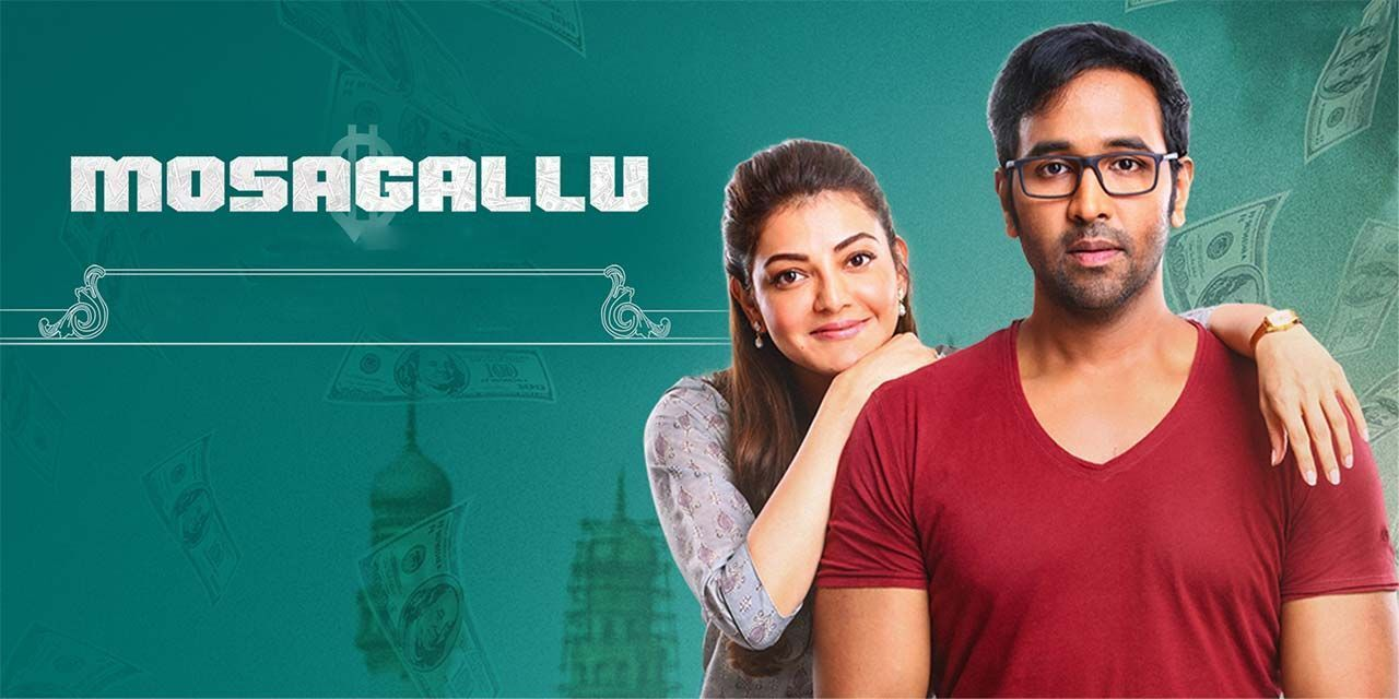 Mosagallu Telugu Movie Review