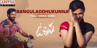 Ranguladdhukunna Full Video Song from Uppena