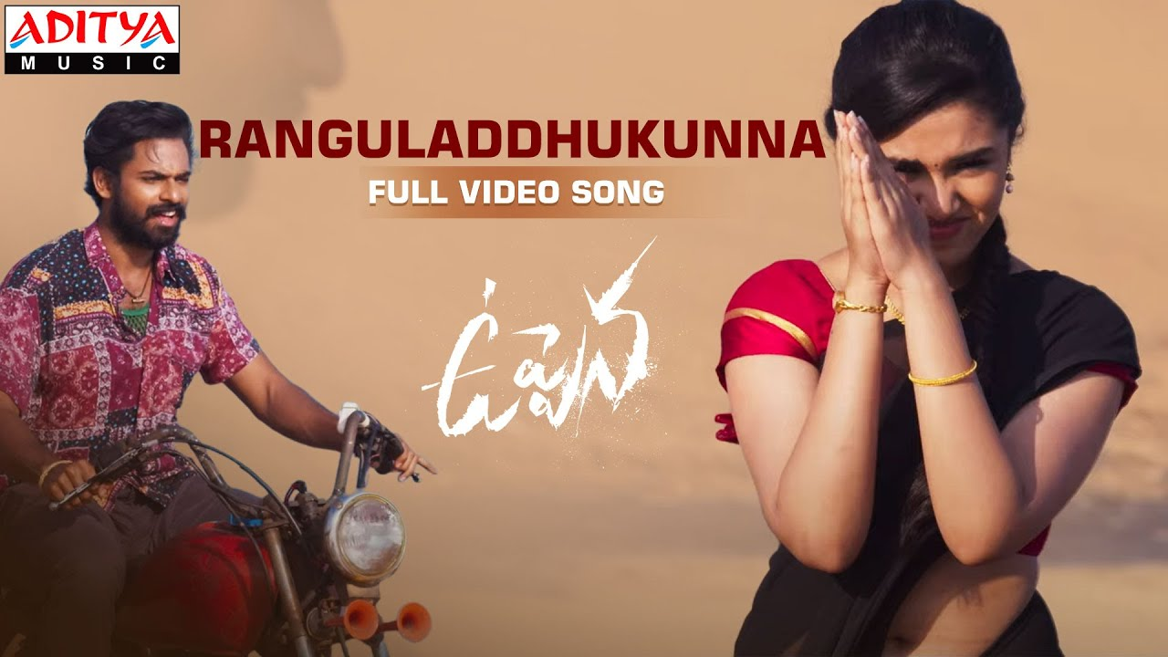 Ranguladdhukunna Full Video Song from Uppena