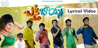Basthi Boys Web Series Title Song Lyrical Video