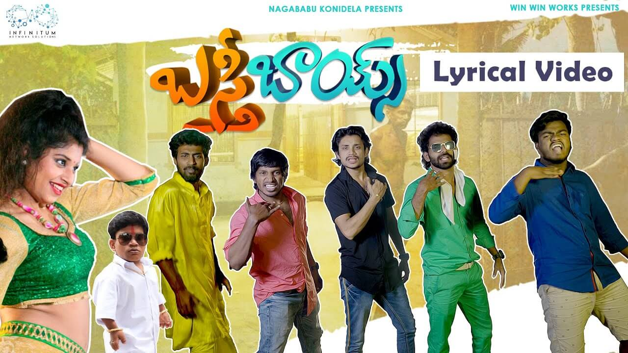 Basthi Boys Web Series Title Song Lyrical Video