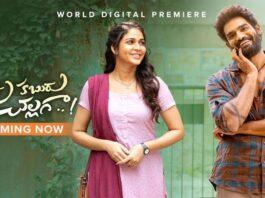 Chaavu Kaburu Challaga Full Movie Watch Online in HD Quality on Aha