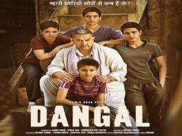 Dangal Telugu Full Movie Watch Online