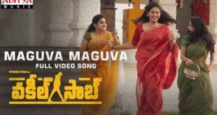 Maguva Maguva Full Video Song from Vakeel Saab